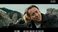 国家宝藏:夺宝秘笈  中文版预告片
