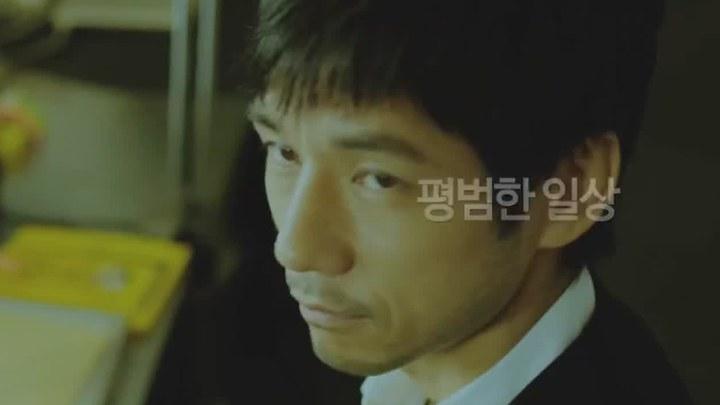 基因危机:天才科学家的五日 韩国先行版