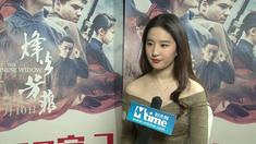 刘亦菲专访