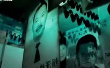 《午夜43路》香港版预告片 探险者被困恐怖学校