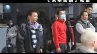 未来警察 花絮之刘德华篇