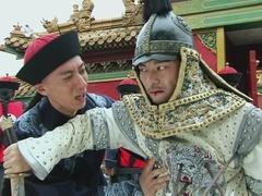 糊涂县令郑板桥第40集预告片