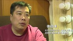 解救吾先生 特辑之原型警察徐经峰