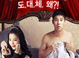 《爱情真可怕》中文预告片 上演爆笑一夜情