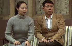 钢的琴-8:桂林初见岳母被奚落