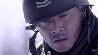《集结号》邓超踩雷 张涵予淡定吸烟对美军
