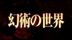 火影忍者剧场版9:忍者之路 预告片