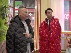 """《林子大了》花絮:郭德纲展现实力""""抢话""""技能"""