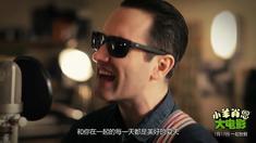 小羊肖恩 中文版主题曲MV《夏日如你》(演唱:The Wallflowers)