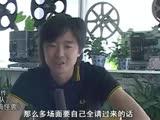 第七段:彭磊首度揭秘片中疑问