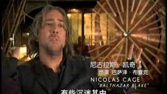 魔法师的学徒 中文制作特辑之《幻想曲》