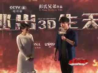 《逃出生天》3D震撼片花 刘青云再度搭档古天乐
