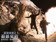 """《星际迷航3》""""制服诱惑""""片花 柯克舰长又遭撕衣"""