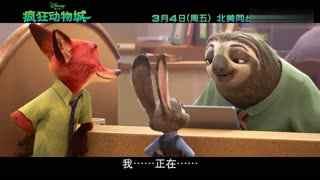 第89届奥斯卡颁奖 《疯狂动物城》提名89届奥斯卡动画长片
