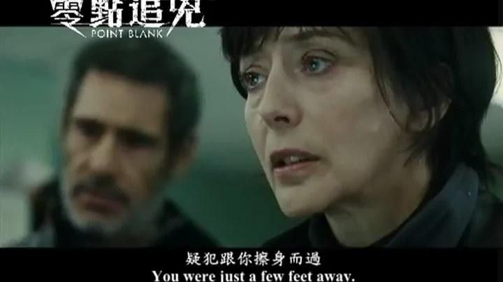 单刀直入 预告片4 (中文字幕)