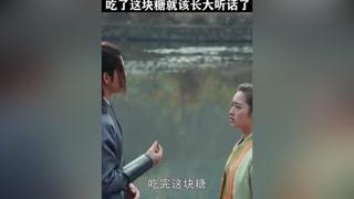 莫林为了得到美女照顾,竟偷偷扎针让自己生病 #天醒之路  #陈飞宇  #程潇