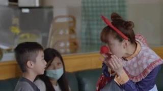 《天堂的微笑》杨令悠继承妈妈的公益事业 扮演红鼻子医生疗愈小朋友