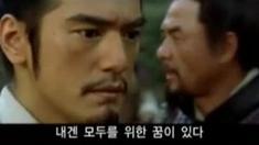 赤壁(上) 韩国剧场版预告片1