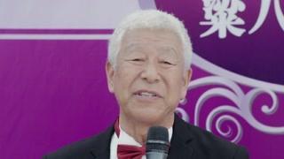 《刘家媳妇》刘土地的婚礼致辞 三朵是他最想感谢的人