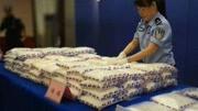 国家禁毒局:冰毒成为头号毒品