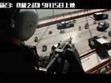 《猩球崛起3:终极之战》精彩特辑