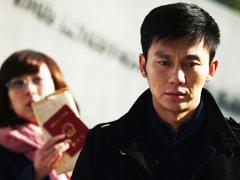 北京青年:何东悔婚被骂没断奶
