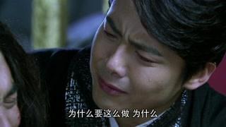 少年神探狄仁杰未删减版第40集精彩片段1532861780216