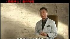 窈窕绅士 制作特辑2