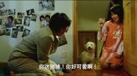 《我的狗狗我的爱》首发内地版预告