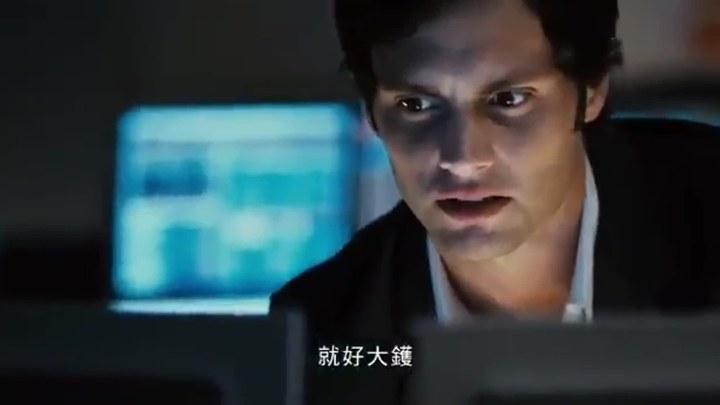 商海通牒 香港预告片4 (中文字幕)