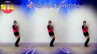 阿采广场舞 《一路惊喜》