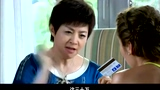 《美丽的契约》精彩片花 Part2