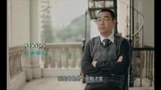 窃听风云2 制作特辑之刘青云