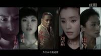 佟丽娅立威廉主演恐怖片《诡劫》先行版预告片