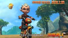 龙骑侠3D 主题曲MV《Super Boy》