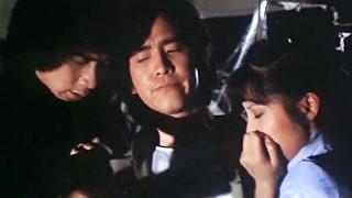 贼赃(片段)三人的关系好复杂