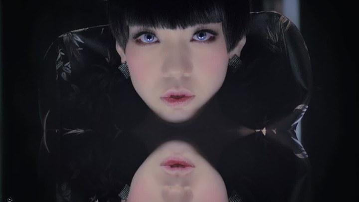 诡婴吉咪 MV:吴莫愁演唱《不请自来》 (中文字幕)