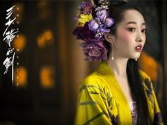 """《三少爷的剑》尔冬升""""舌尖""""特辑 再现古龙江湖"""