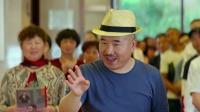 《大红包》正片片段现喜剧名场面 王小利戴假发内涵包贝尔