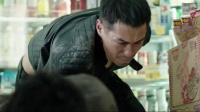 《寒战2》 劫持人质陷包围 杨祐宁被警方击毙