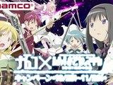【魔法少女小圆】新编·叛逆的物语宣传PV第1弾