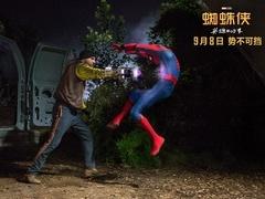 《蜘蛛侠:英雄归来》饭制版自传MV 小虫演绎逗趣一生