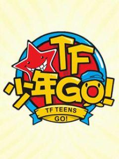 TF����GO