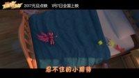 猪猪侠之英雄猪少年(主题曲MV)