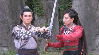 新白发魔女传 吴奇隆马苏持剑决战