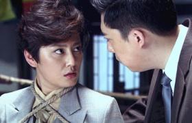 【铁核桃】第39集预告-女特工险遭侮辱被暴打