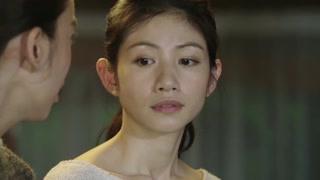 种菜女神 第24集预告