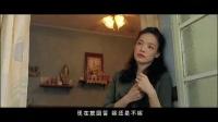 高富帅刘德华邂逅舞女舒淇,到底是真爱还是逢场作戏?