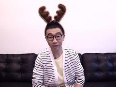 《动物系恋人啊》主演侯哥圣诞祝福