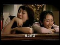 """野鸽子全集抢先看-第16集-杨顺无意中听到野鸽子叫周丽琴""""妈"""